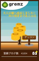 1260486760_06590(3).jpg